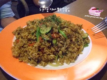 佈佬的廚房-印度咖哩炒飯.jpg