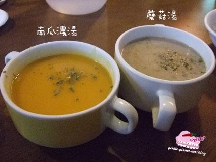 佈佬的廚房-南瓜濃湯蘑菇湯.jpg