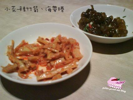 筷子-小菜.jpg
