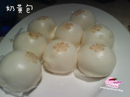 筷子-奶黃包.jpg