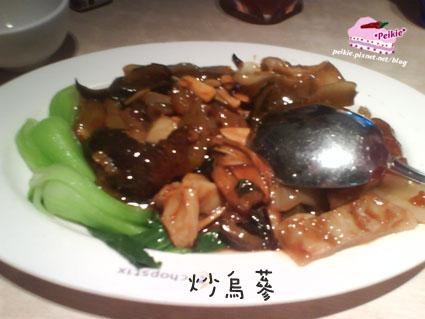 筷子-炒烏蔘.jpg