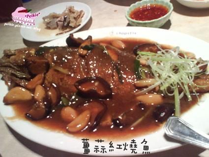 筷子-薑蒜紅燒魚.jpg