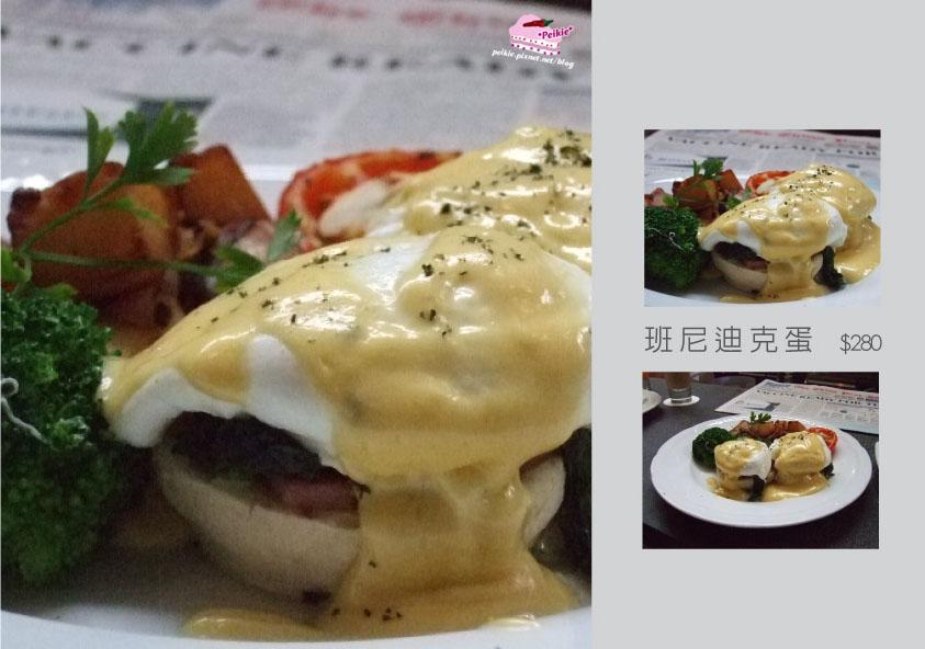 晶華酒店上庭酒廊1.jpg