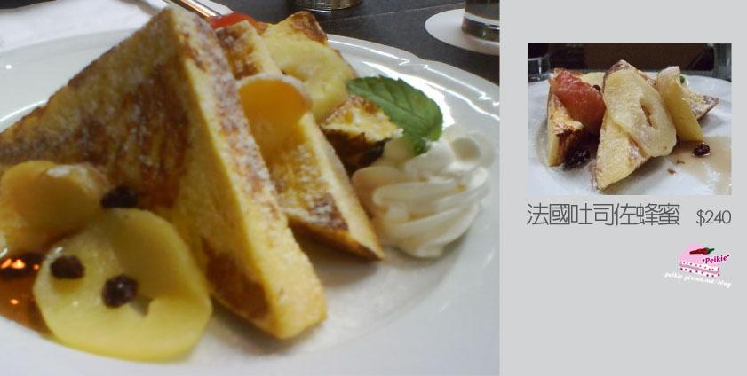 晶華酒店上庭酒廊4.jpg