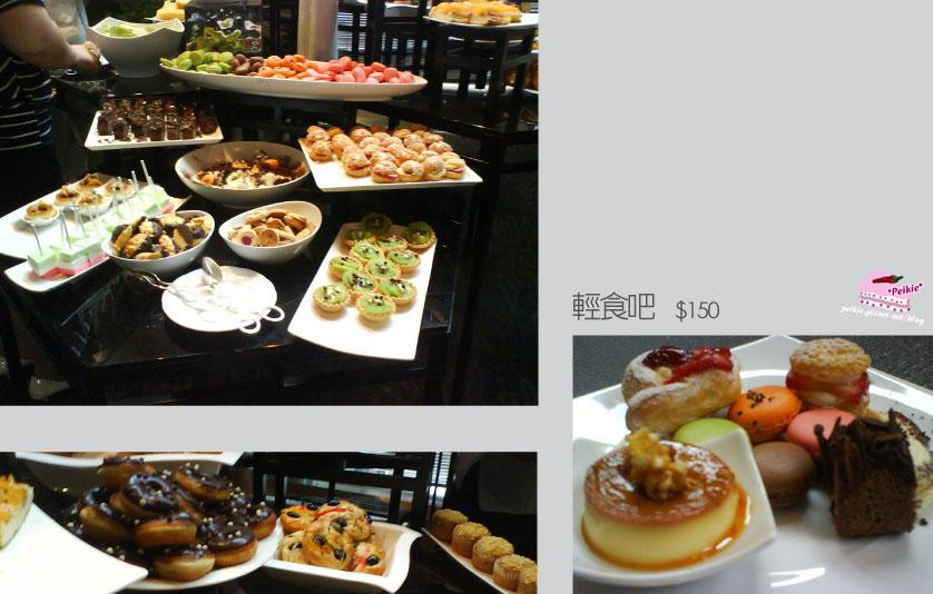晶華酒店上庭酒廊5.jpg