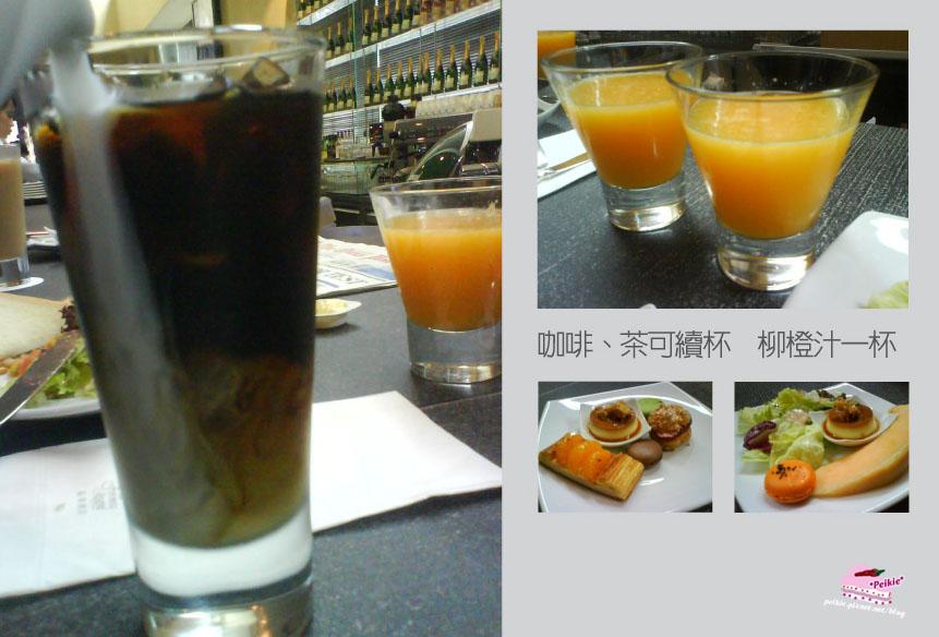 晶華酒店上庭酒廊6.jpg