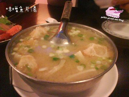 山水亭熱炒-味增魚片.jpg