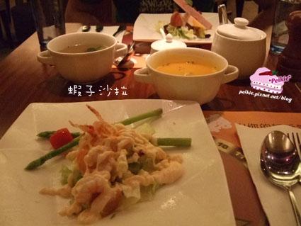 咖哩匠-蝦子沙拉.jpg
