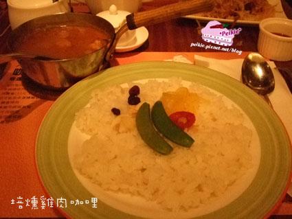 咖哩匠-雞肉咖哩1.jpg
