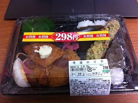 剛到日本常買的298円弁当