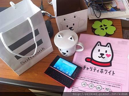 第一支日本softbank手機