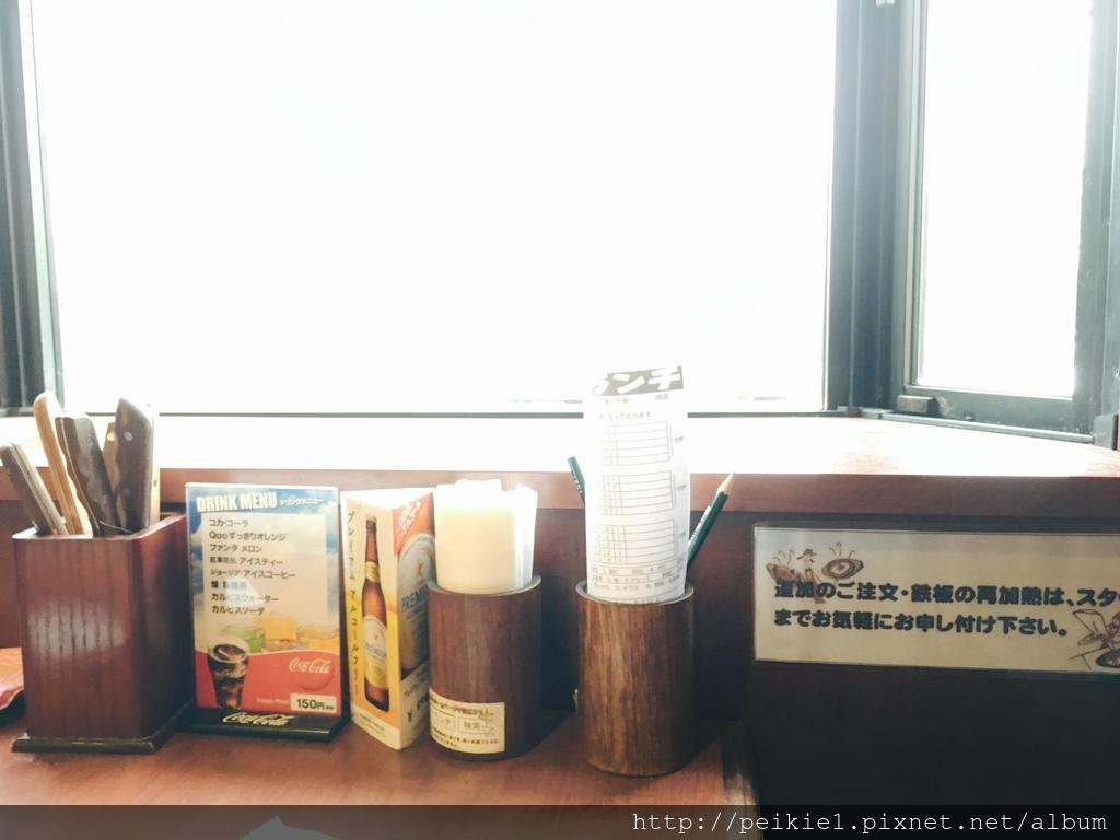 日本福岡胡椒廚房