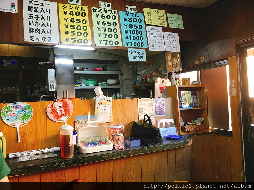 福岡県みやこ町お好み焼きおがた。福岡縣京都町超美味大阪燒おがた