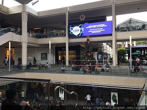 Alamoana Shopping Mall
