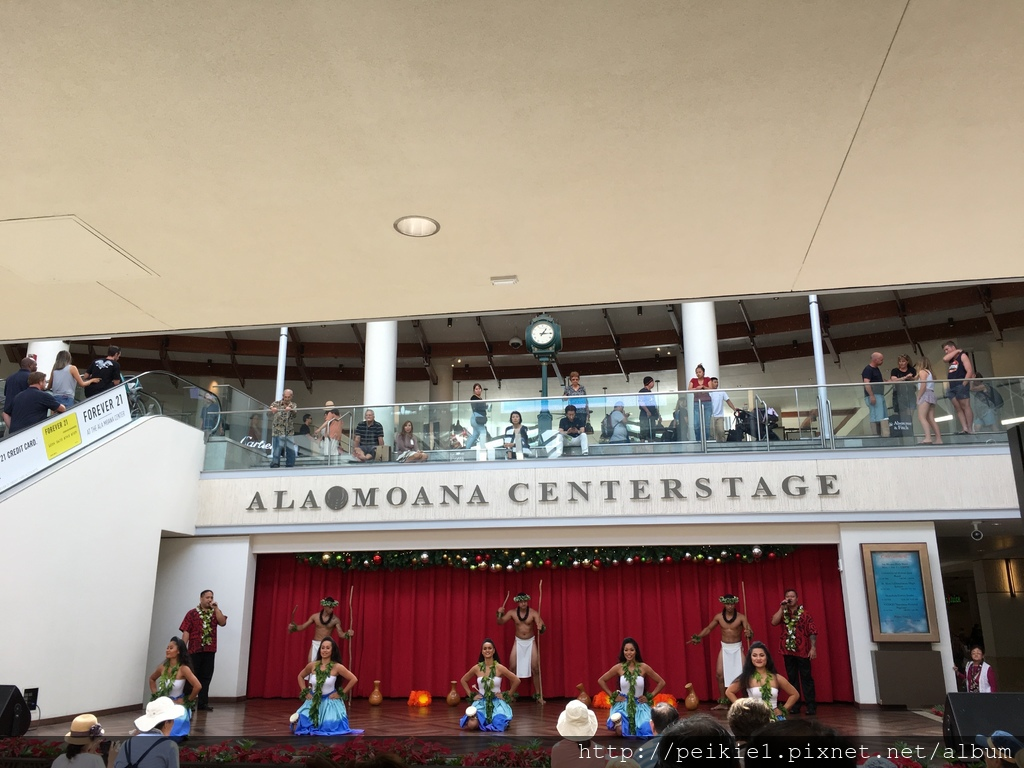 Alamoana Shopping Mall