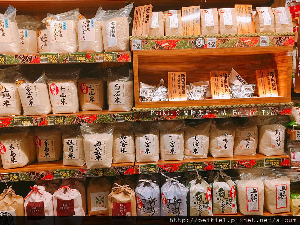 201711福岡蔦屋書店