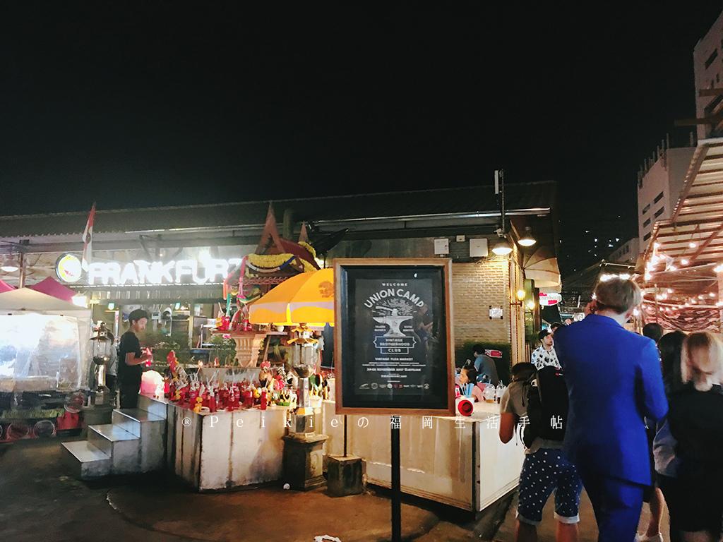 2017泰國火車夜市拉差達Tarad Rot Fi Train Night Market Ratchada.ตลาดนัดรถไฟ รัชดา泰國文化中心站