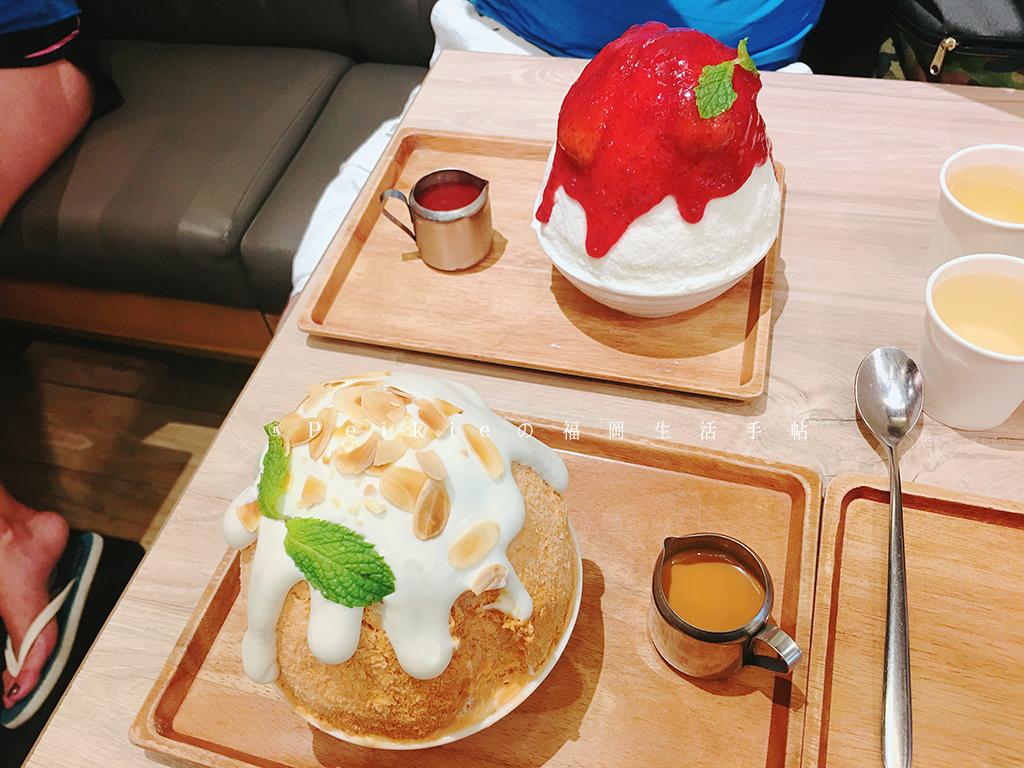 泰國曼谷after you冰店