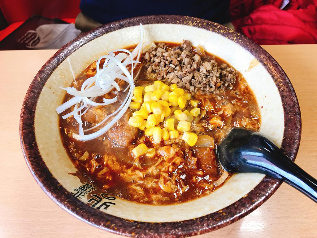 博多・北の恵み・北海道味噌拉麵