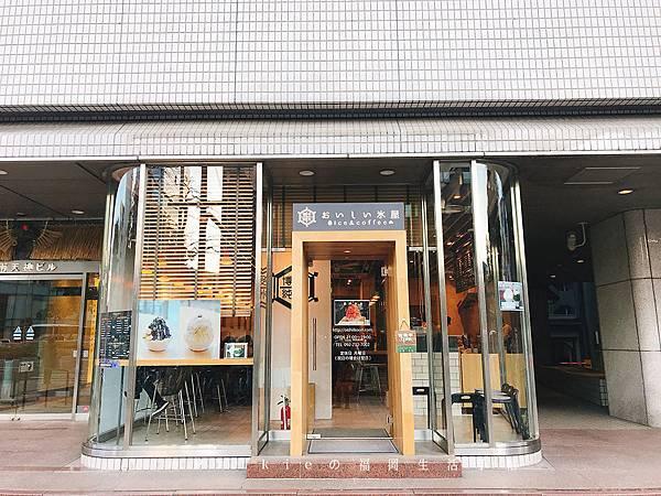 福岡おいしい氷屋。博多純氷 | 美味冰屋。博多純冰