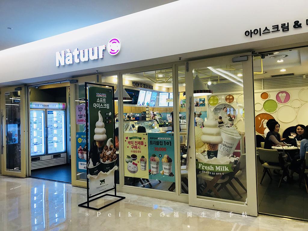 【韓國首爾購物】江南COEX Shopping Mall