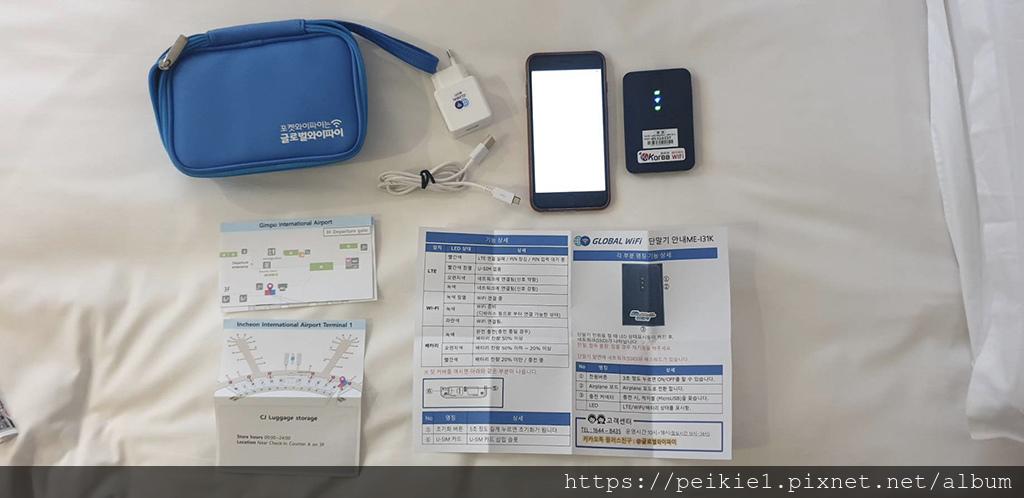 韓國租借GLOBAL WiFi