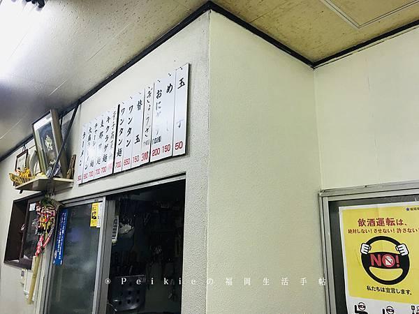 福岡市大橋站附近的一九拉麵