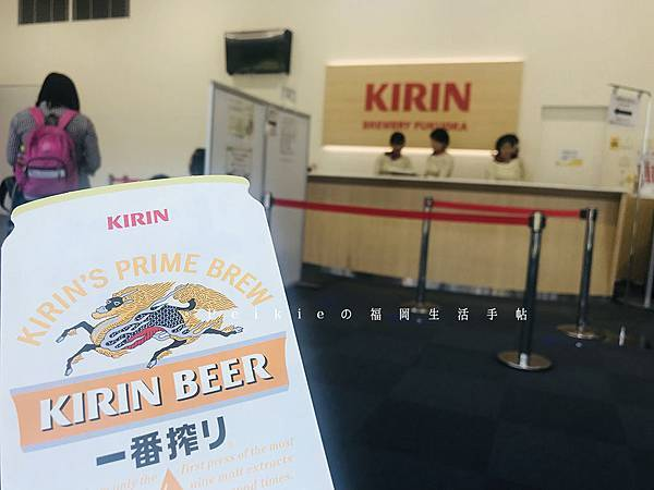 福岡縣小郡麒麟啤酒工廠見學參觀
