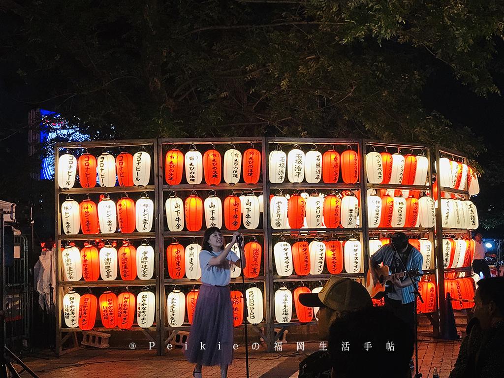 九州福岡・千年夜市