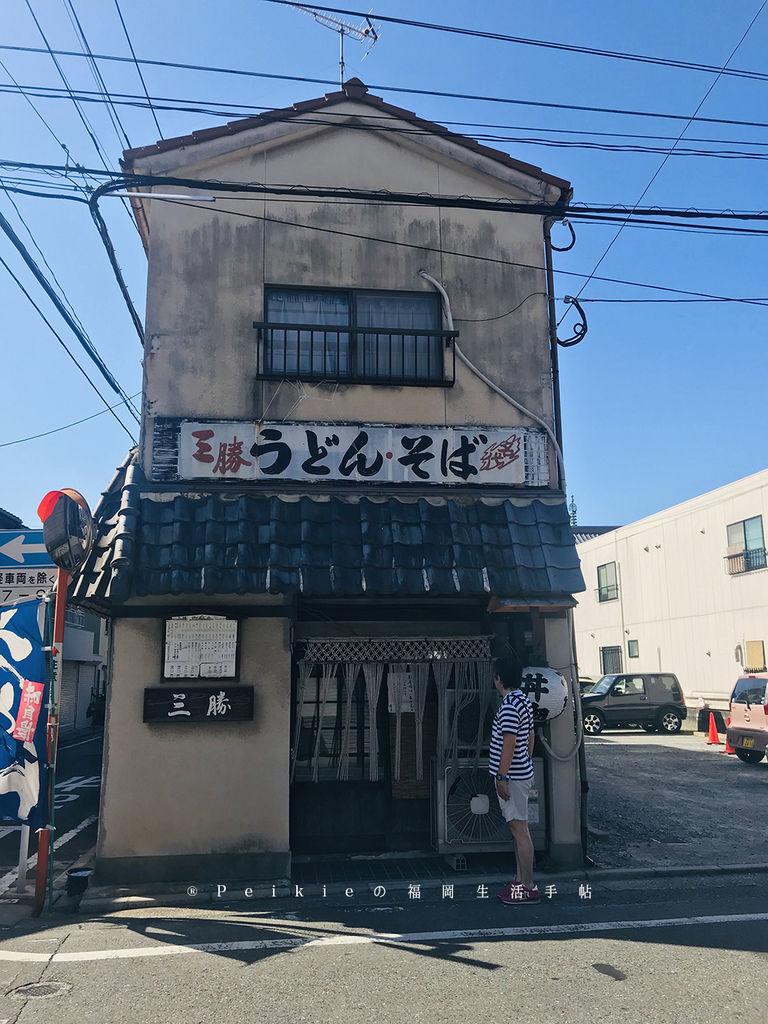 箱崎三勝烏龍麵うどん