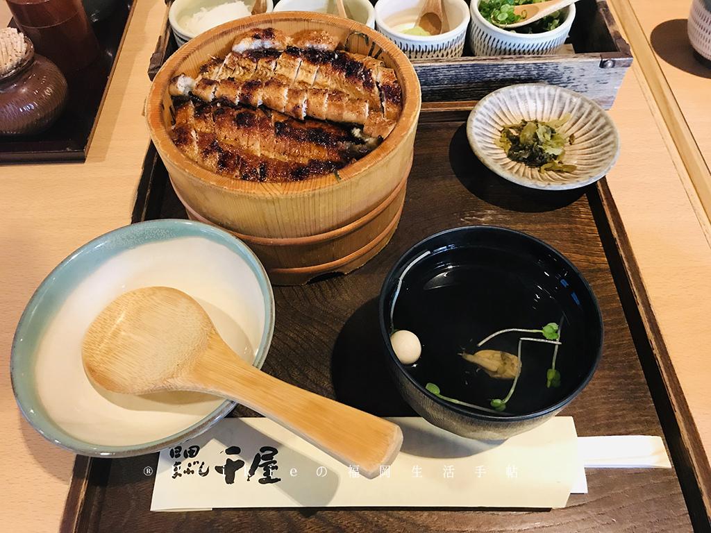 九州日田千屋鰻魚飯三吃(日田まぶし千屋)うなぎ
