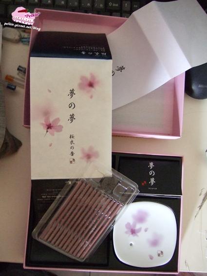 禮物2.jpg