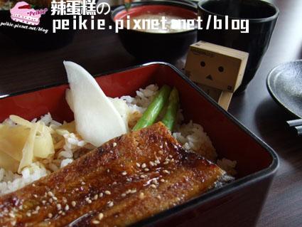 松町小舖鰻魚飯.jpg