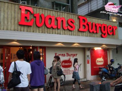 Evans burger 2.jpg
