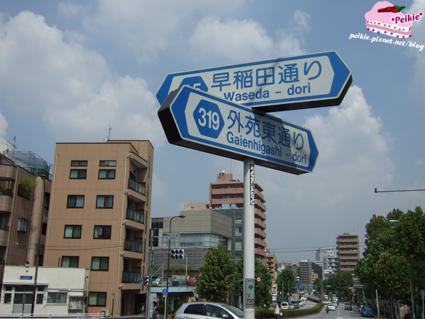神樂坂一直走就是早稻田通り