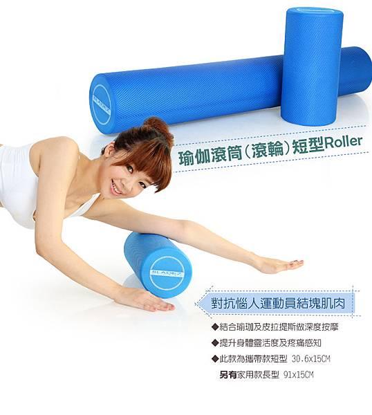 B-Roller-S-01.jpg