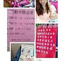 圤子亞太花絮_170629_0019.jpg