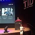 TID室內設計頒大獎獎典禮_170630_0002.jpg