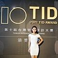 TID室內設計頒大獎獎典禮_170701_0015.jpg