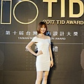 TID室內設計頒大獎獎典禮_170701_0018.jpg