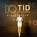 TID室內設計頒大獎獎典禮_170701_0021.jpg
