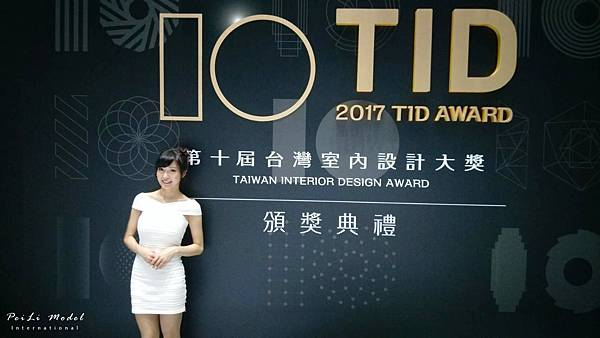 TID室內設計頒大獎獎典禮_170701_0033.jpg