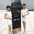 TID室內設計頒大獎獎典禮_170701_0032.jpg