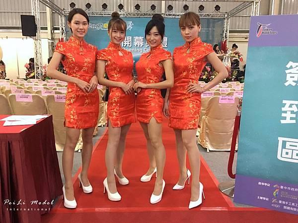 2017台灣五金展_171011_0001.jpg