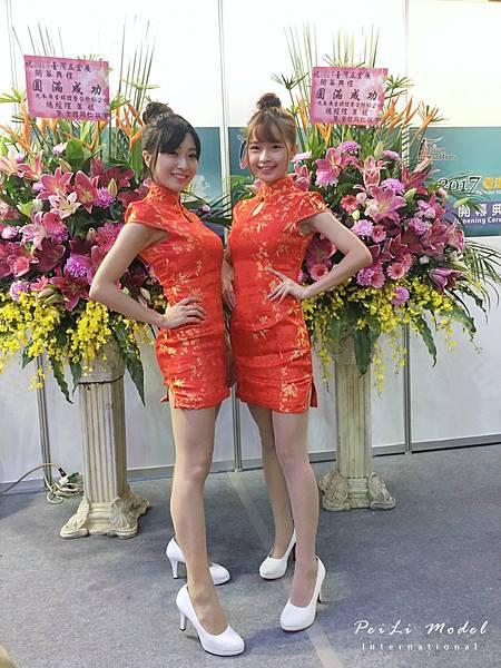 2017台灣五金展_171011_0007.jpg