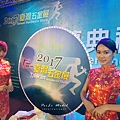 2017台灣五金展_171011_0033.jpg