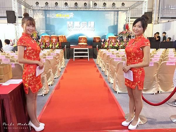 2017台灣五金展_171011_0020.jpg