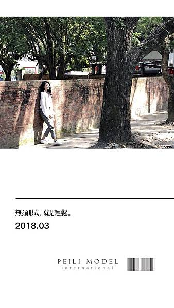 一沐日茶飲企業平面廣告_180330_0008.jpg