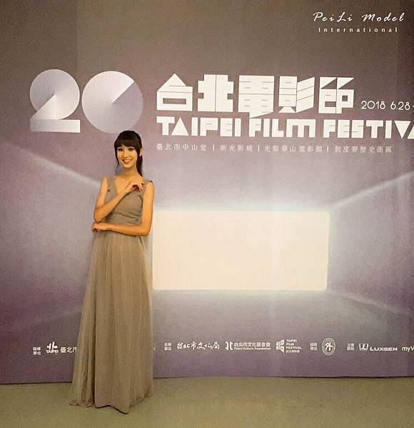 台北電影節_180716_0005.jpg