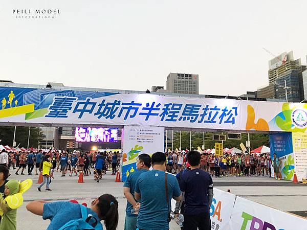 台中城市半程馬拉松2018_181026_0001.jpg